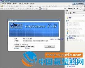 CAJViewer阅读器下载