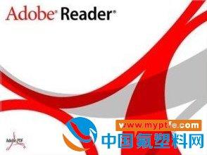 Adobe Acrobat Reader PDF阅读器下载