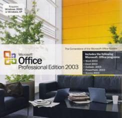 Microsoft Office2003英文版+正版密钥(MSD