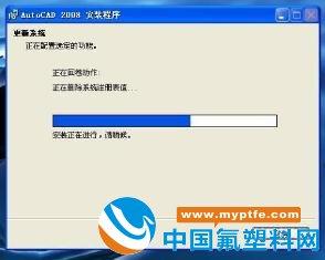 AutoCAD2008简体中文破解版下载