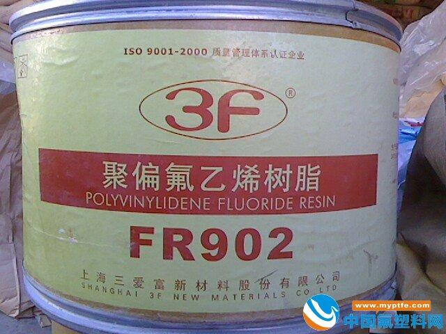 聚偏氟乙烯树脂(FR901,FR902,FR903)