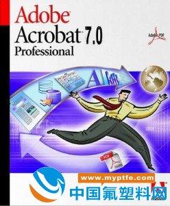 Adobe Acrobat Professional 7.0简体中文版