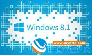 Windows 8.1 with Update MSDN最新版下载