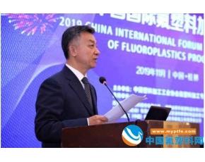 2019年中国改性塑料产业技术研讨会朱