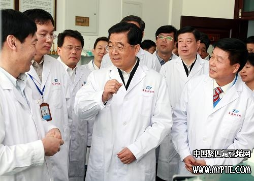 胡锦涛在山东东岳集团