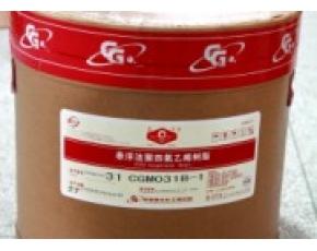 CGM021悬浮细颗粒聚四氟乙烯树脂