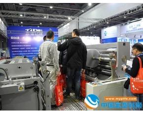 中国塑料展展会现场(二)