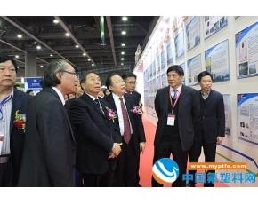 中国轻工业联合会领导出席中国塑料展(一)