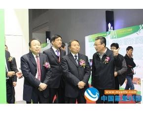 中国轻工业联合会领导出席中国塑料展(二)