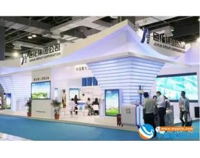 巨化集团董事长率队参加中国国际化工展