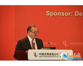 陶氏杜邦董事长出席中国发展高层论坛