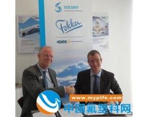 索尔维成为了福克公司的首选供应商