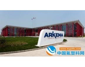 阿科玛宣布氟聚合物产品提价