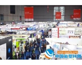 2018CHINAPLAS中国国际橡塑展在上海隆重