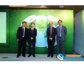 霍尼韦尔产业绿色升级报告在北京发