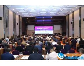 中国塑协氟塑料加工专业委员会第五