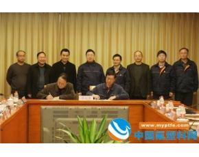 巨化集团与浙江省环科院开展新一轮