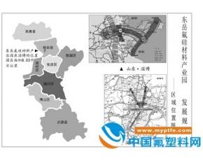 东岳氟硅材料产业园继续优化延伸产